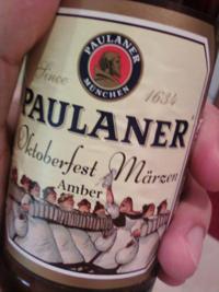 the umlaut means it's german!