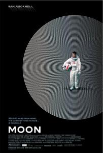 vertigo-inducing movie poster